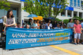 '부산시는 발달장애인 지원하라'