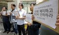 '기본료 폐지하고 단말기가격 거품 제거하라'