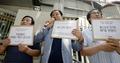 '작년 통신장애 사고로 대리기사들 큰 피해'