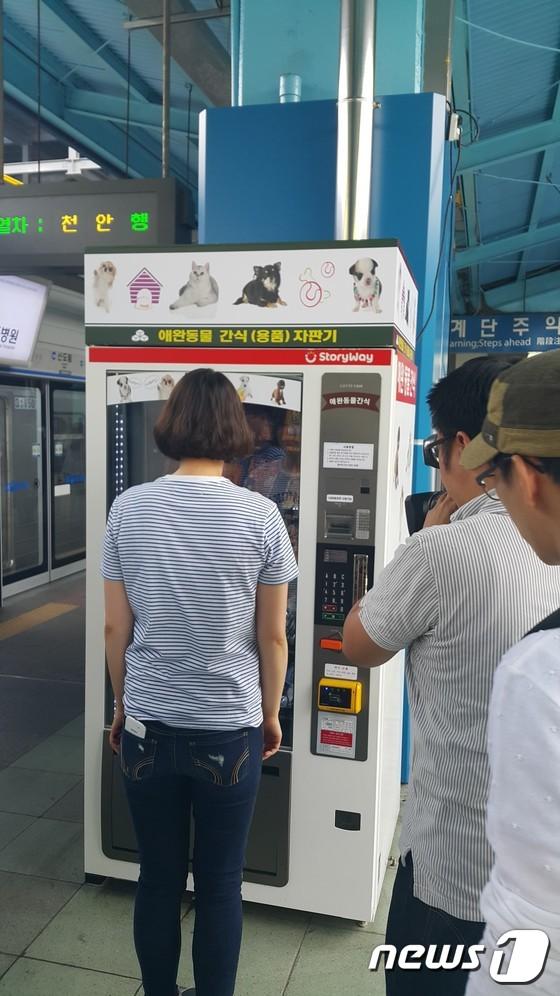 """""""출퇴근길에 개껌 사세요""""…지하철역 반려동물 간식 자판기 등장"""