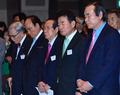 2015 평화통일대회 '묵념'