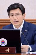 국무회의 주재하는 황교안 총리