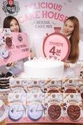 '달콤한 케이크가 4분 만에 완성'