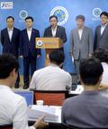 행정자치부 '21개 지방공공기관, 8개 기관으로 통·폐합'