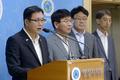 정재근 차관, 지방공기업 1단계 구조개혁 방안 브리핑