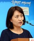'애플, 불공정한 수리약관 시정 권고'