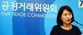 공정위 '애플, 수리약관 시정권고 브리핑'