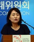 '애플, 아이폰 수리약관 시정권고 브리핑'