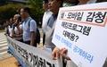 시민단체 '국정원 고발합니다'