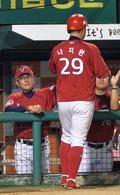 김기태 감독, '3점 홈런 잘했어'