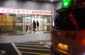 거제통근버스 사고...3명은 동아대학교병원으로 이송