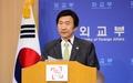 '조선인 강제노역' 日근대산업시설 세계유산 등재 결정