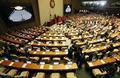 새누리당, 국회법 개정안 표결 '불참'