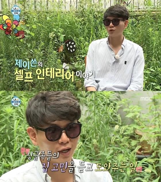 '홍현희 4세 연하 신랑' 제이쓴 누구?