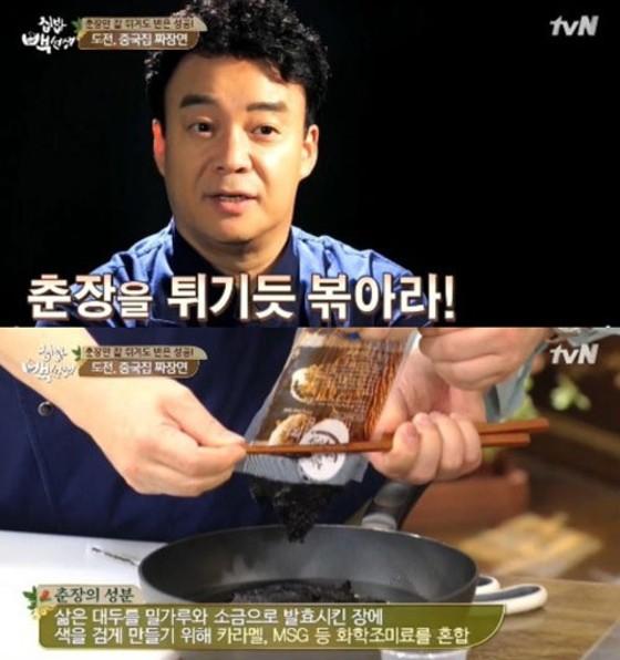 """'집밥 백선생' 백종원 """"사 먹는 짜장면? 춘장을 기름에 튀기면 돼"""""""