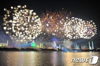 형산강 수놓은 포항국제불빛축제
