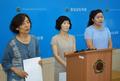 경남시민단체,'일본군 위안부 조례 제정' 환영