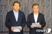 金·文 공감 '안심번호 국민공천제'…선거인단 구성이 핵심