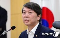 """안철수 """"육참골단이 정풍운동…김상곤·문재인 만나겠다"""""""