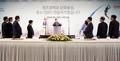 중기중앙회, 朴 대통령 '창조경제' 지운다?