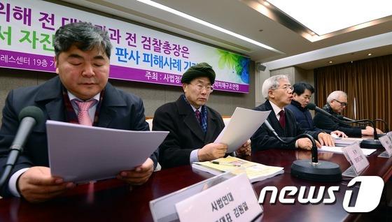 사법정의 국민연대, 전관예우 척결 촉구