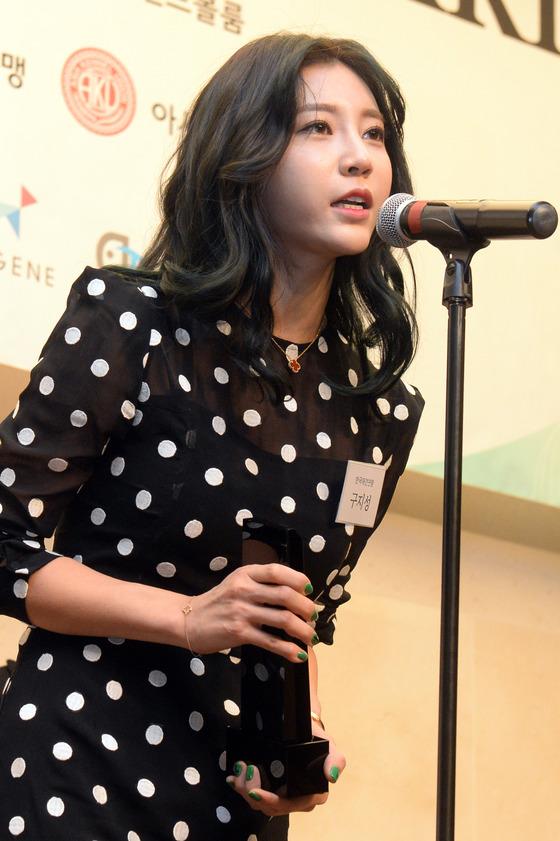 """구지성 측 """"6월, 5년 열애한 연인과 결혼"""""""