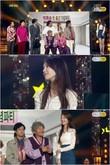 인아 누구? '개콘' 김준호가 반한 8등신 섹시 미녀