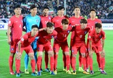 한국 FIFA 랭킹 '3계단 상승' 44위…이란 27위로 亞 최고