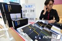 삼성전자, '노트7' 단종으로 '7조' 이상 손실