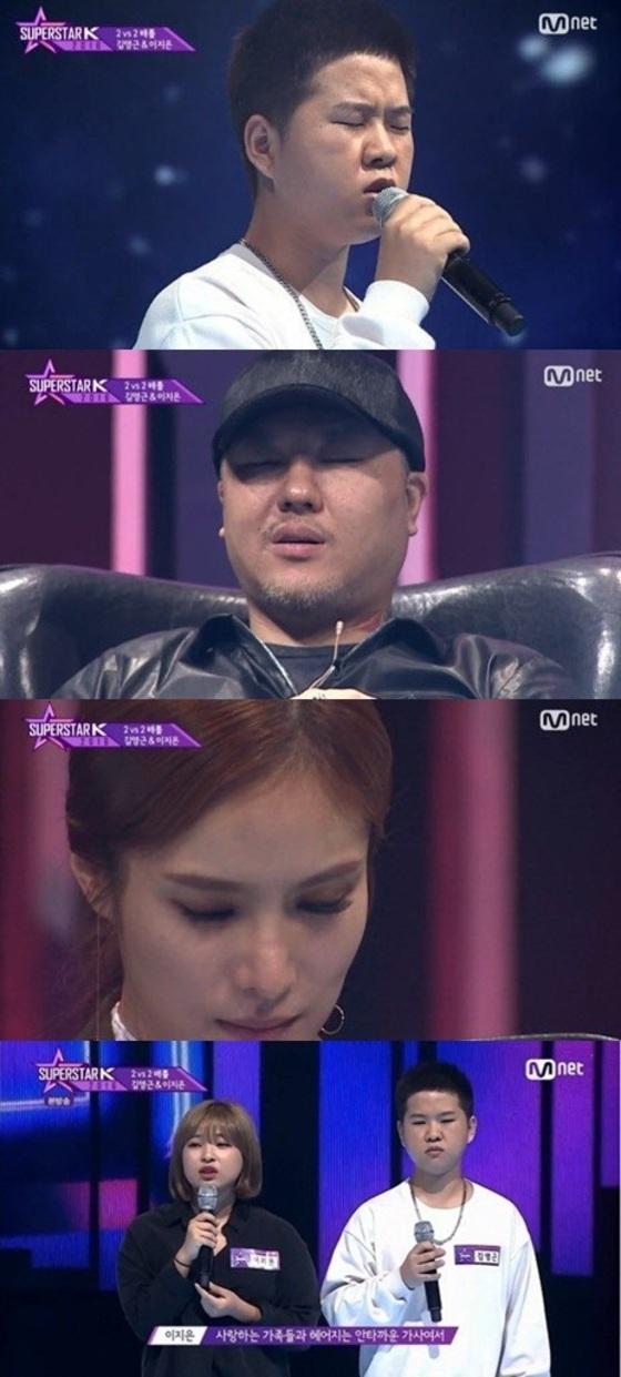'슈퍼스타K 2016' 김영근, 노래만 했다하면 난리법석