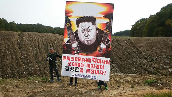 북 미사일 발사 규탄...대북전단 살포