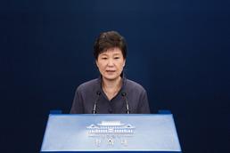 '최순실 게이트'…朴정권 1호 특검 사례 되나