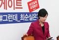 """추미애 """"낮엔 박근혜, 밤엔 최순실이 대통령…국민 분노"""""""