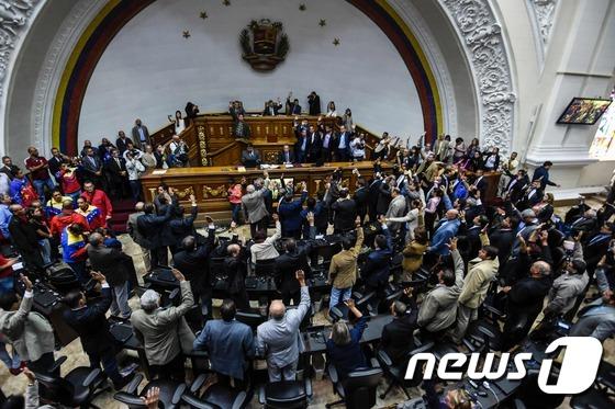 베네수엘라 의회 마두로  정치재판 개시