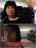 TV조선 측