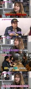 """'불타는 청춘' 박영선 """"이혼, 조심스럽게 묻는게 더 힘들어"""""""