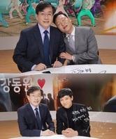 '뉴스룸' 손석희, 싸이·강동원과도 치명적 케미 자랑