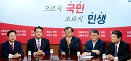 與 '지도부 총사퇴' 내홍…또 비대위체제 가나