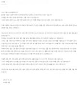 """배용제 시인, 미성년자 성추행 인정+사과 """"폭력 인식 못했다"""""""