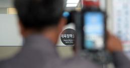 '최순실 쓰나미'…숨죽인 세종청사 업무 표류