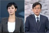 김주하 vs 손석희, 똑같이 최순실 다뤘지만…'극과 극' 반응