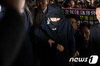 檢, '비선실세' 최순실 긴급체포…구속영장 청구 방침