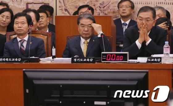 교문위 국감 또 중지 '헛걸음한 교육감들'