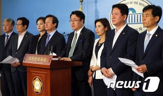 野 교문위, 증인채택 촉구 기자회견