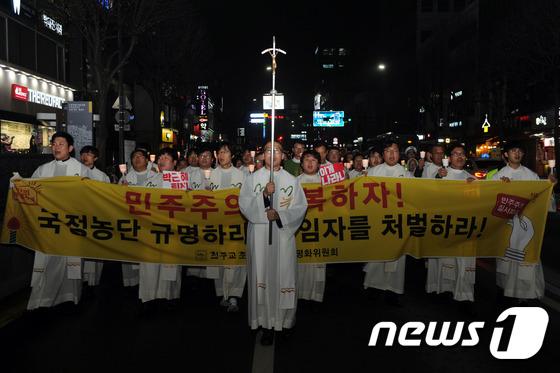 촛불 든 사제들