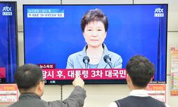 청와대~헌재 2㎞…朴 '가깝고도 먼길' 출석할까