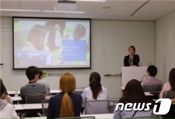 봉사활동·취업준비 한번에…서울기업 입사캠프