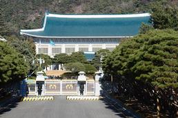 靑,박대통령 취임후 마약류 8종 구매  ·  지속처방