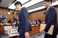 징역형 강제소환…野 '崔 禹 방지법' 발의