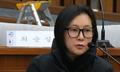 '직권남용 · 강요 등 혐의' 장시호 구속기소